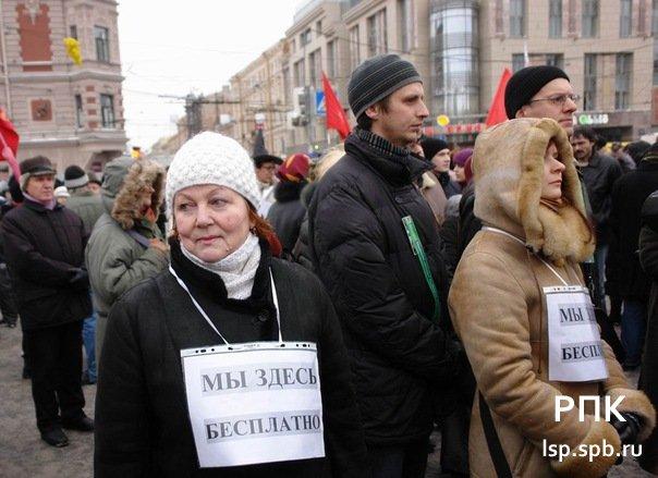 """Митинги """"За честные выборы!"""""""