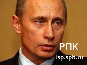 Владимир Путин против ограничений в сети