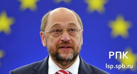 Мартин Шульц - Евросоюз готов к диалогу с Россией